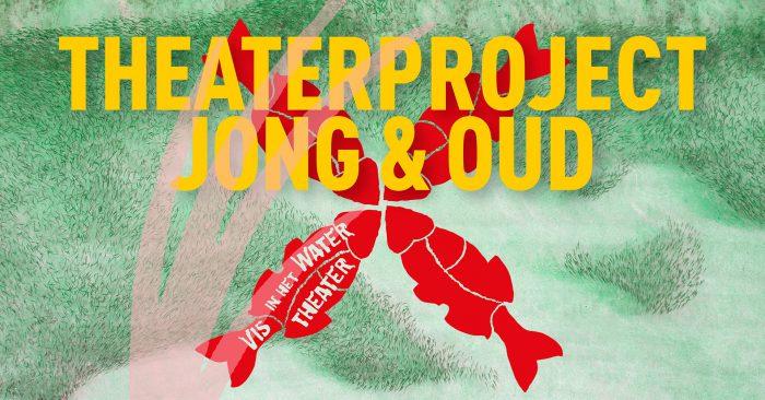 Theaterproject Jong & Oud